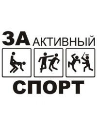 Илюха Кнутов, 11 мая , Нижний Новгород, id100334285