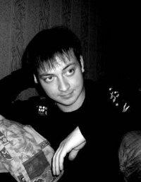 Иван Ларин, 7 июня , Красноярск, id36947858