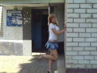Ленок Федорочева, 1 июня 1990, Калуга, id42135141