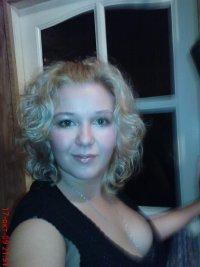Ксения Клеопина, 2 мая 1991, Шарья, id62789685
