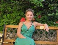 Кристина Холюченко, 27 октября , Гатчина, id82733744
