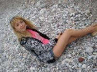 Олеся Афанасьева (жиделева), 29 сентября 1994, Барнаул, id95482605