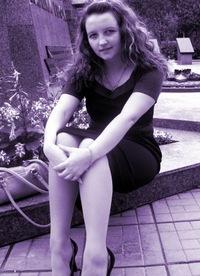 Екатерина Прилепина, 31 октября 1988, Челябинск, id12522836
